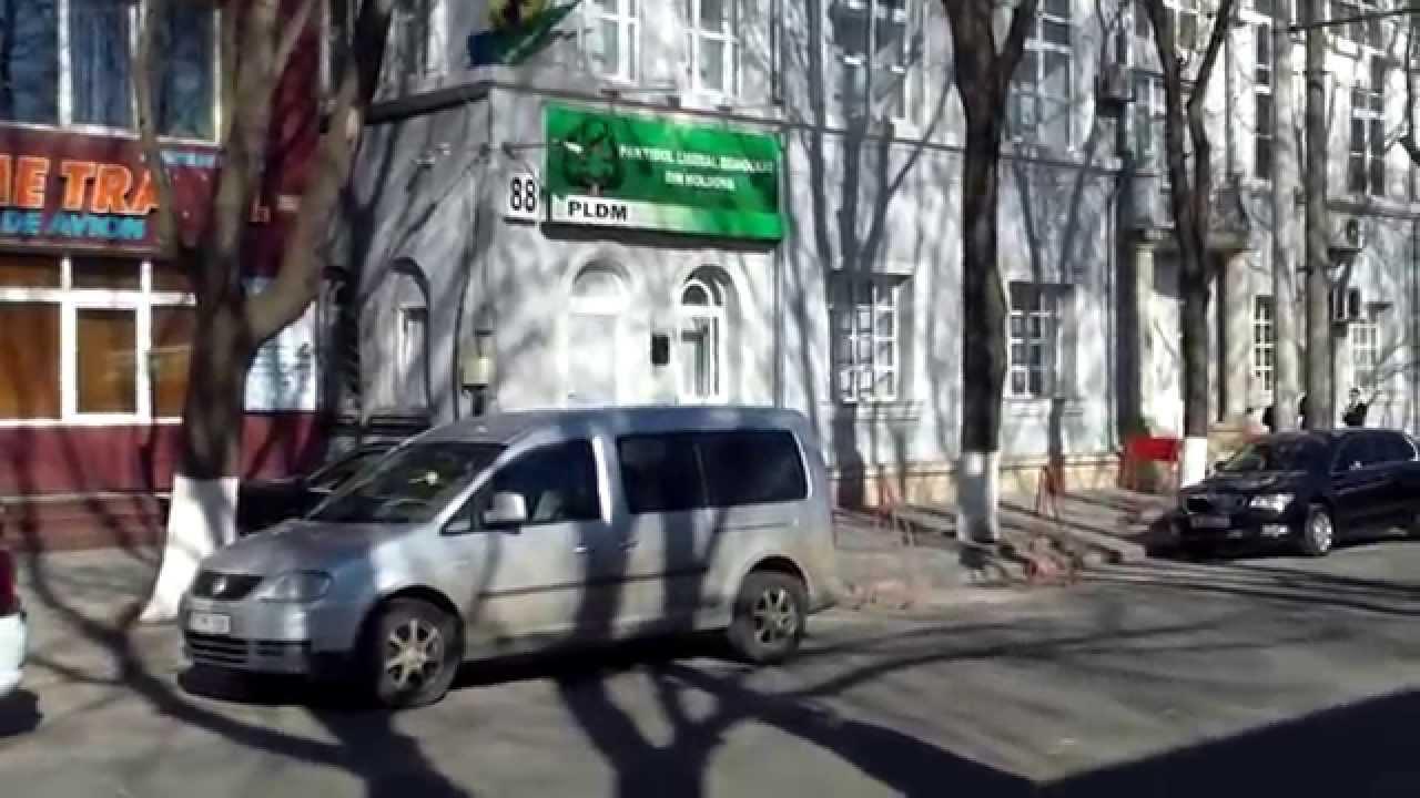 """Poliția face """"ordine"""" în preajma sediului #PLDM"""