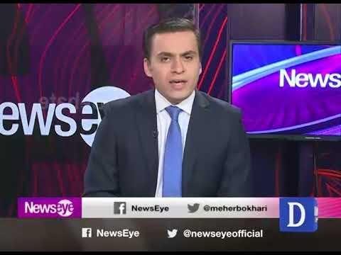 NewsEye - 31 January, 2018 - Dawn News