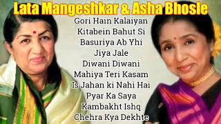 LATA MANGESHKAR & ASHA BHOSLE Gori Hain Kalaiyan | Kitabein Bahut Si | Basuriya Ab Yhi | Hindi Songs
