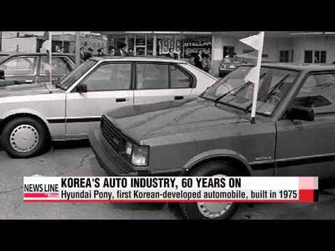 Korea′s auto industry at 60 still a symbol of Korea′s rapid industrialization