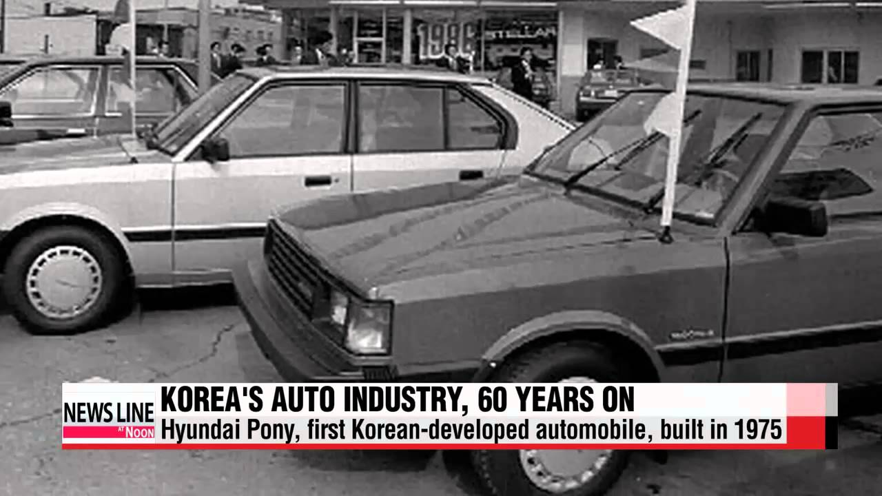 Koreas Auto Industry At 60 Still A Symbol Of Koreas Rapid