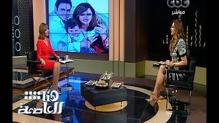 #هنا_العاصمة | شاهد .. ماذا قالت الفنانة بسكال عن زوجها ملحم أبو شديد