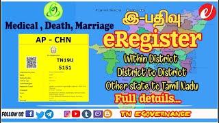 How to Apply e-Register | இ-பதிவு | Taṁil Nadu | TNeGA | Medical | Death | Marriage