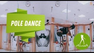 Ppole Dance (Ксения Белоголовко) - студия танцев Алмея