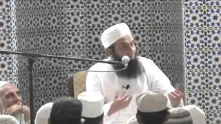 Music Na Sunne ka inaam Maulana Tariq Jameel