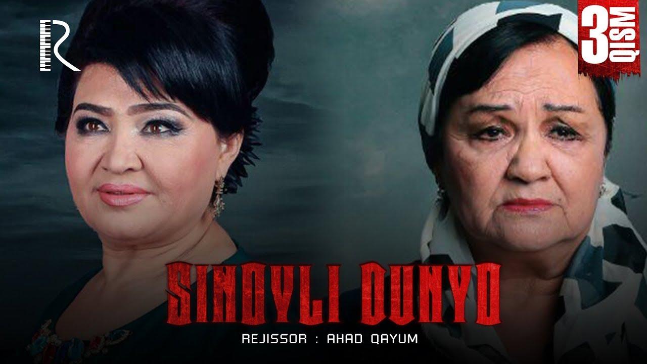 Sinovli dunyo (o'zbek serial) | Синовли дунё (узбек сериал) 3-qism