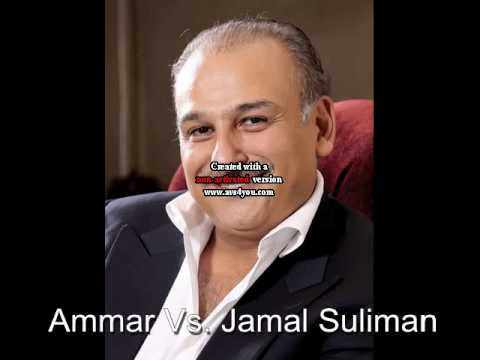 Promo Jamal Suliman Interview