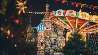 Новый год 2020. Новогодняя Москва 2020. Пешком по Москве. Красная площадь и ГУМ