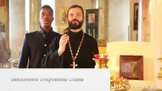 видео Праздник Введение Пресвятой Богородицы во храм