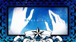 【ろん - そらる】 Gemini Lon feat.soraru