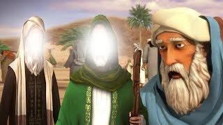 رجل ذهب من اليمن الى مكه للحج وقابل سيدنا ابراهيم واسماعيل وطاف معه فمن هو ؟