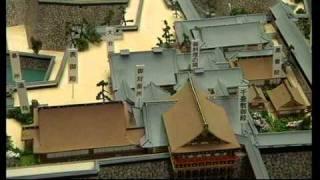 にっぽんの名城⑥ 前半 大阪城2 美甘子