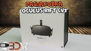видео Шлем виртуальной реальности Oculus rift CV1