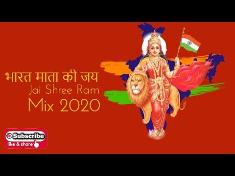 Bharat Mata Ki Jai   - Vs - Jai Shree Ram Jaikara Mix 2017 _-_Dj Akj Dj Shubham Sky