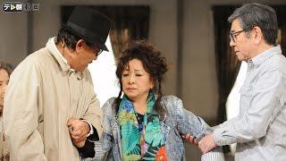 犬山小春(冨士眞奈美)が警察での事情聴取を終え『やすらぎの郷』に戻...