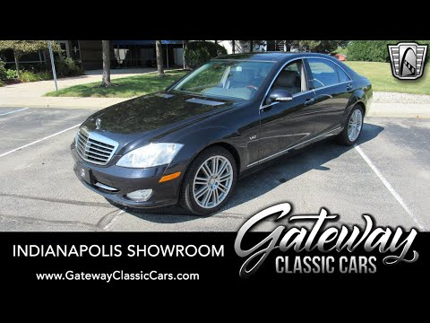2008 Mercedes Benz S600 at Gateway Classic Cars in Indianapolis #1679