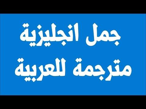 رد فعل جبل البنك مخطط ترحيب بالانجليزي مترجمه Comertinsaat Com