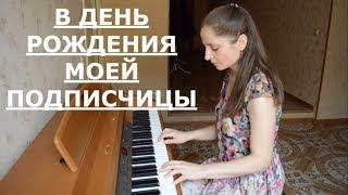 """Песня о любви из к/ф"""" Гардемарины, вперед!"""""""