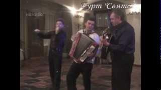 Жива музика на весілля в м.Івано-Франківськ
