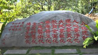 老松俱樂本台南二日遊104.4.18-19 thumbnail