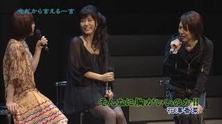 花澤香菜「本当におっぱいは好きじゃないんですかぁ-?」 花澤香菜 検索動画 18
