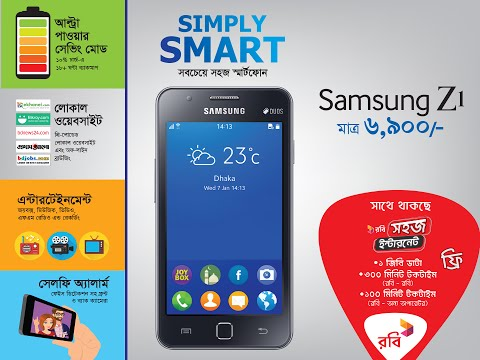 Samsung Z1 Hands-on Review (Bangladesh)