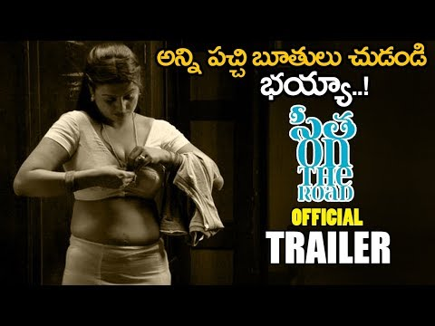 sita-on-the-road-official-trailer-||-praneeth-yaron-||-kalpika-ganesh-||-gayatri-gupta-||-nse