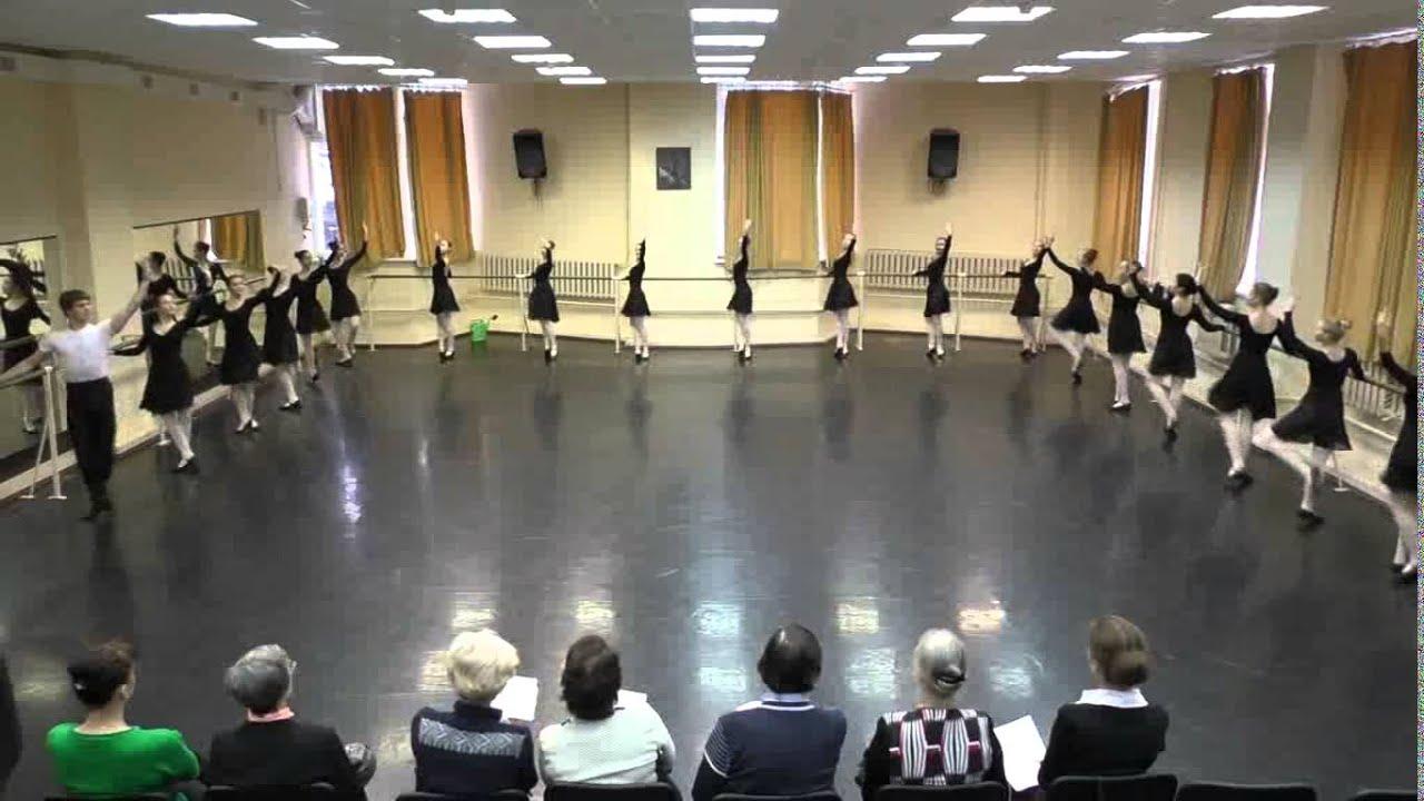 tánc tanfolyamok egyéni hanover)