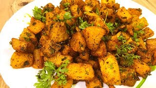 Spicy Potato Fry Recipe | Easy Snacks | tasty | potato snack | Crispy Aloo | chilli potato | aloo