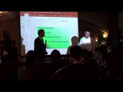Kaizen & Kenzen Seminar