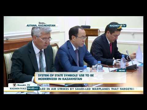 System of state symbols' use to be modernized in Kazakhstan
