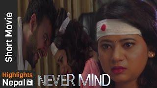 NEVERMIND - New Nepali Short Movie 2017/2074 | Keki Adhikari, Sunny Dhakal