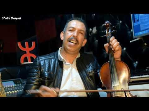 Mustapha Oumguil & Fatima El Hajeb – Irakhoun woul