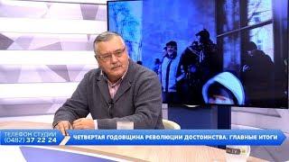 Вечер на Думской. Анатолий Гриценко, 22.11.2017