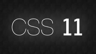 Уроки по CSS/CSS3. Часть 11. Спрайты