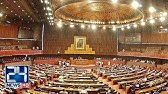 Complete Parliament Joint Session On Kashmir6 August 2019