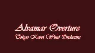 Alvamar Overture.Tokyo Kosei Wind Orchestra.