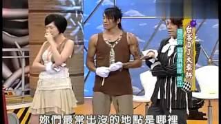 康熙來了(嘉賓:羅百吉) 20060721-0003
