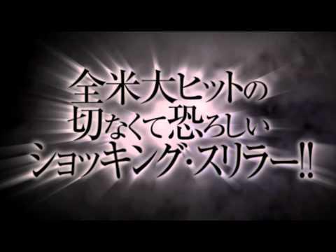 【映画】★ダーク・フェアリー(あらすじ・動画)★