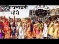 ( vk bhuriya) new staylish girl   ka magic  new timli dance  ..સૌરી ઘણી ડૌફાઇ મા