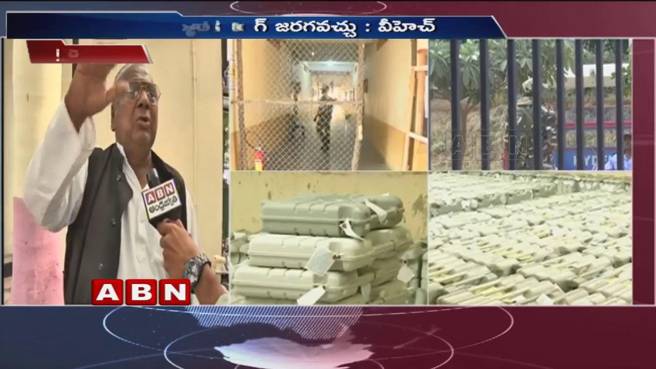 telangana-assembly-elections-2018-congress-senior-leader-v-hanumantha-rao-about-evm-tampering
