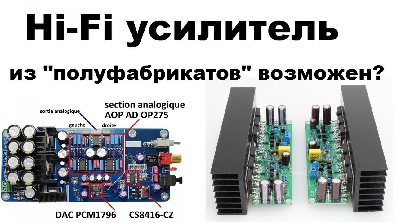 . На них цены. Покупай бу и новые акустические системы на olx. Ua донецк. Продам колонки f&d f232 для компьютера\ телевизора. Аудиотехника.