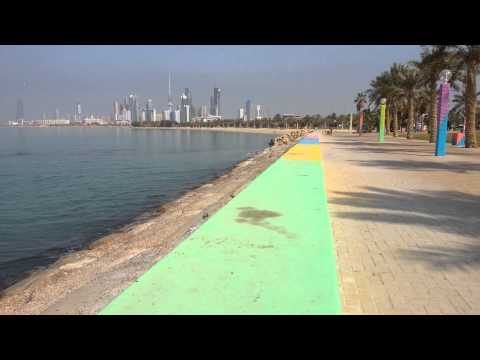 Shuwaikh Port Beach, Kuwait