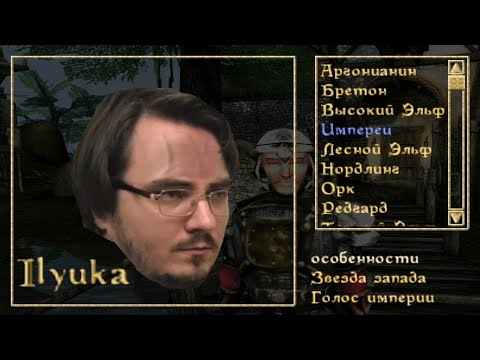 Мэддисон прошел The Elder Scrolls III: Morrowind