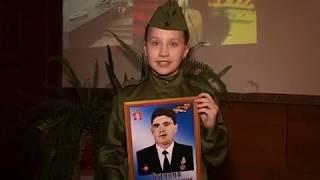 Акция к 75-летию Победы в Великой Отечественной войне «Я помню! Я горжусь!».
