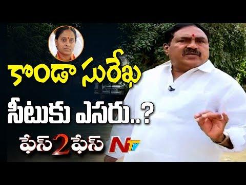 Errabelli Dayakar Rao Exclusive Interview || Face to Face || Full Video || NTV