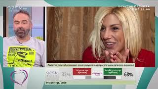Διλήμματα: Να δεχτεί την ανήθικη πρόταση του συντρόφου της αδερφής;  - Ευτυχείτε! | OPEN TV