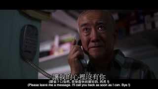 台灣感人的真實故事,但你可知道,這樣的感人故事,香港也有一個! 【獻給所有愛護 陳僖儀 Sita 的朋友們】