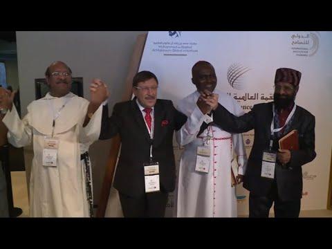 القمة العالمية للتسامح رسالة سلام من دبي الى العالم  - نشر قبل 56 دقيقة