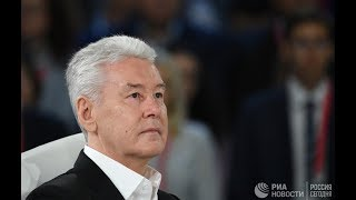 Смотреть видео Инаугурация Собянина на пост мэра Москвы онлайн